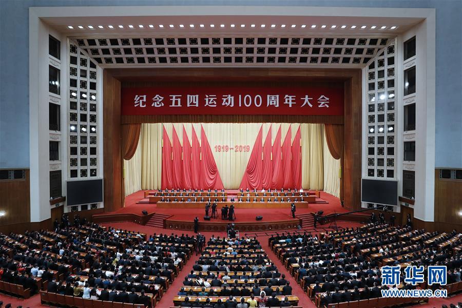 新华网评:读懂这场伟大运动的全民族性
