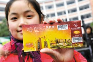 5亿元!武汉市面向全体在汉人员投放消费券(附领取通道)