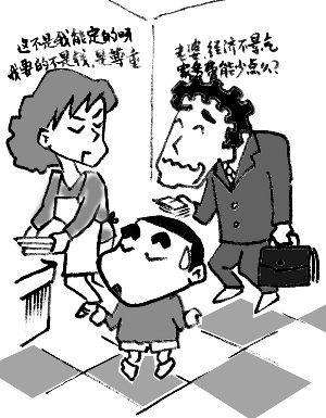 笔者觉得,通过丈夫给妻子做家务支付工资,对提高女性地位和社会竞争力