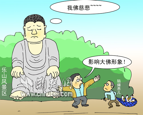 动漫 卡通 漫画 设计 矢量 矢量图 素材 头像 500_403