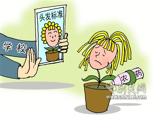 短发老师形象卡通素材