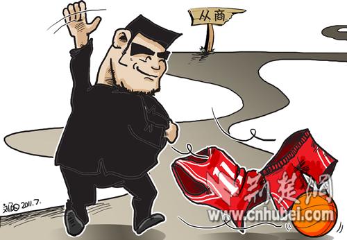 刘阳:退役了,但他还是姚明(漫画)