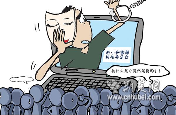 """荆楚网版权相关声明:  本网欢迎各类媒体、出版社、影视公司等机构与本网进行长期的内容合作。联系方式:027-88567716  在本网转载其他媒体稿件是为传播更多的信息,此类稿件不代表本网观点。如果本网转载的稿件涉及您的版权、名誉权等问题,请尽快与本网联系,本网将依照国家相关法律法规尽快妥善处理。联系方式:027-88567711  本网原创新闻信息均有明确、明显的标识,本网严正抗议所有以""""荆楚网""""稿源的名义转载发布非荆楚网原创的新闻信息的行为,并保留追究其法律责任的权利。  在本网BBS上发表"""