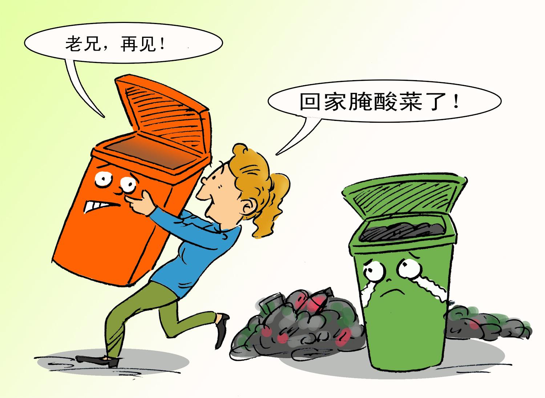 式果皮箱和垃圾桶丢失