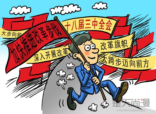 """河北省""""双减""""实施方案落地"""