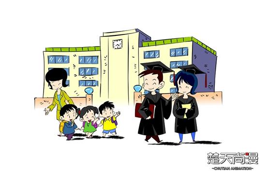 著名教育专家,中国教科院基础教育研究中心主任陈如平曾说过,理念