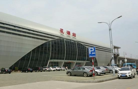 李明扬:城际铁路铺就武汉城市村_荆楚网
