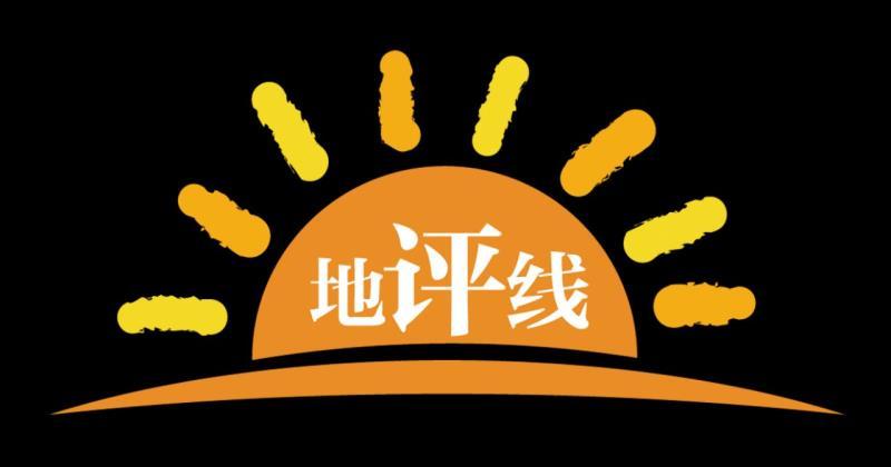 """以""""上海精神""""开辟合作发展新境界"""