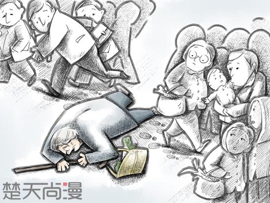 楚天尚漫:买菜老人发病倒地 178人跨过仅1人报警1人守护