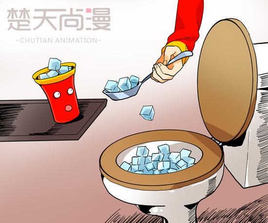 高于马桶水6倍;c快餐店冰块每毫升菌落